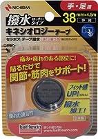 ニチバン バトルウィン キネシオロジーテープ SEHA38F 38mm×4.5m 1巻入 ×8個セット