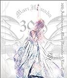 30th Anniversary Mari Hamada Live Tour -Special -【Blu-ray2枚組】