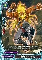 フューチャーカード バディファイト/悪魔騎士 アイボロス/ブースター 第1弾「ドラゴン番長」(BF-BT01)