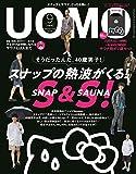 UOMO(ウオモ) 2019年 09 月号 画像