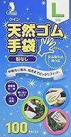 宇都宮製作 クイン 天然ゴム手袋 クリーム L 使い捨て手袋 粉なし NR0552PF-NB 100枚入