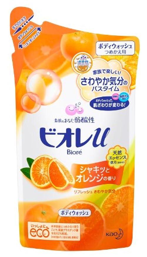 混乱した急行するゴミ箱ビオレu シャキッとオレンジの香り つめかえ用