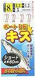 ヤマシタ(YAMASHITA) ボートキス仕掛 BKS214S 8-1.2-1.2