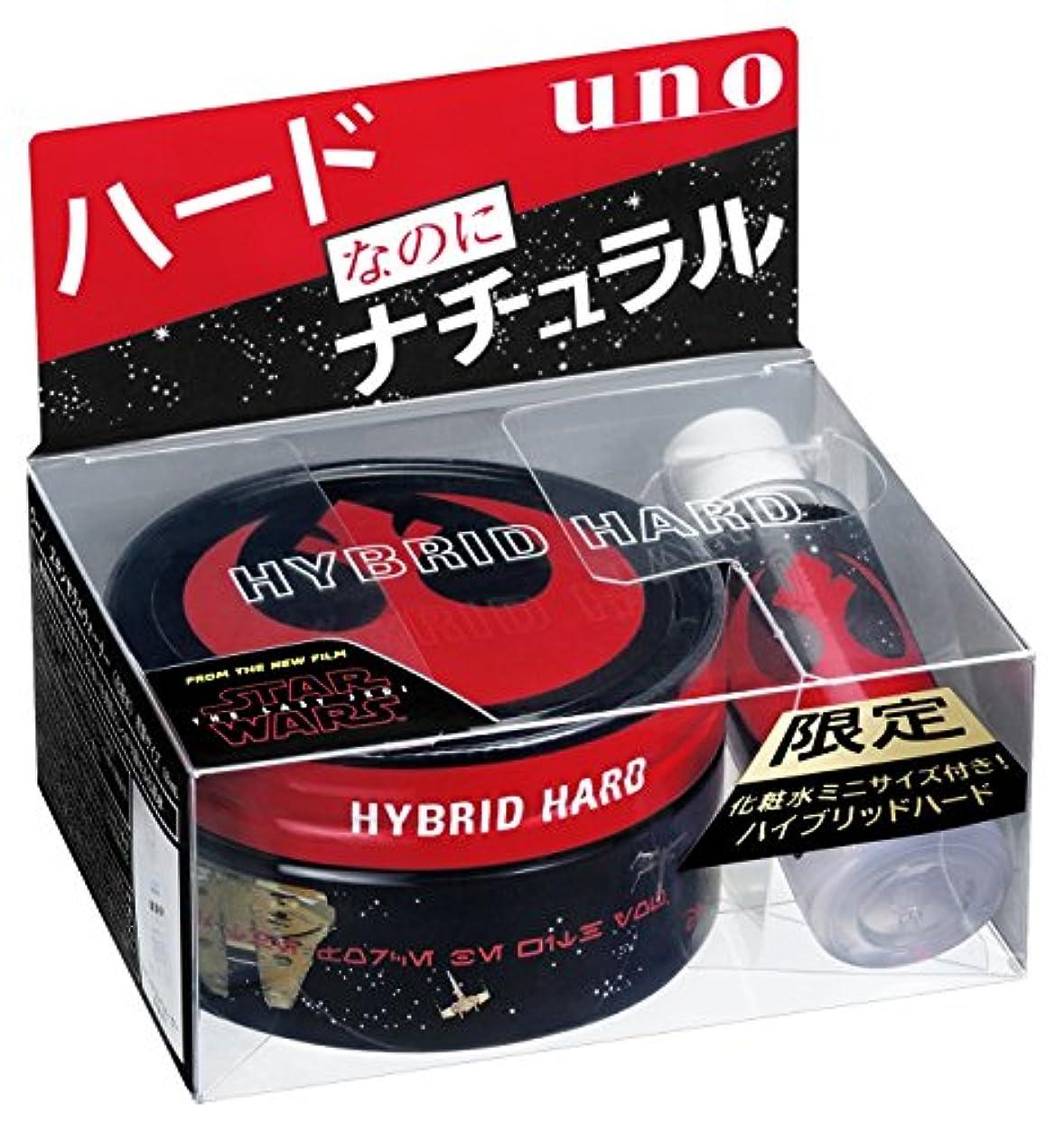 余分な自分レインコートuno(ウーノ) ウーノ ハイブリッドハード ワックス 80g スキンセラムウォーターミニボトル付(スターウォーズEp8)
