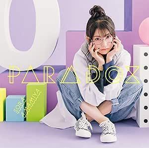 【Amazon.co.jp限定】PARADOX(通常盤)(オリジナルブロマイド(Amazon.co.jp ver.)付)