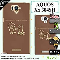SoftBank AQUOS Xx 304SH 専用 カバー ケース (ハード) ● デザイナーズ : オワリ 「ライオンのフサフサ」 グレー