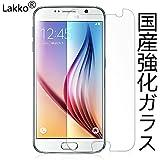 Lakko Samsung Galaxy S6 docomo SC-05G 強化ガラスフィルム 5.1インチ 9H 飛散防止 高透過率 撥油性 耐指紋 硝子 サムスン ギャラクシー S6 液晶保護フィルム 日本板硝子社国産ガラス採用 (Galaxy S6, クリア)