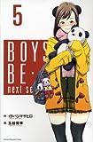 BOYS BE… next season(5) (講談社コミックス)