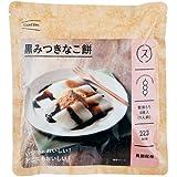 イザメシ 黒みつきなこ餅 (長期保存デザート) 1箱18食入