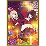 「賭ケグルイ××」BD-BOX1 [Blu-ray]