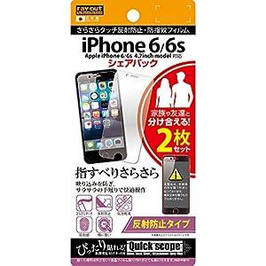 レイ・アウト iPhone6 / iPhone...の関連商品3