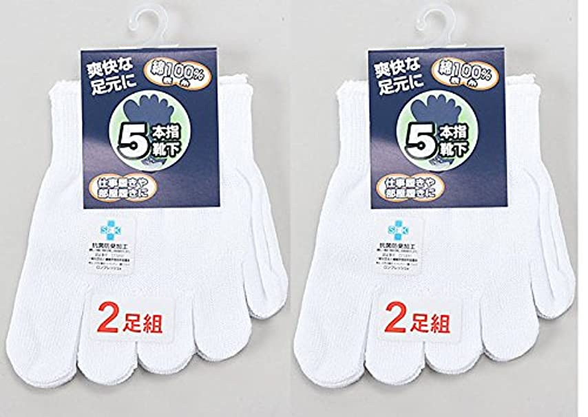 コンベンション最小化する賞賛日本製 5本指ハーフソックス 表糸綿100% つま先5本指フットカバー オフ白4足組