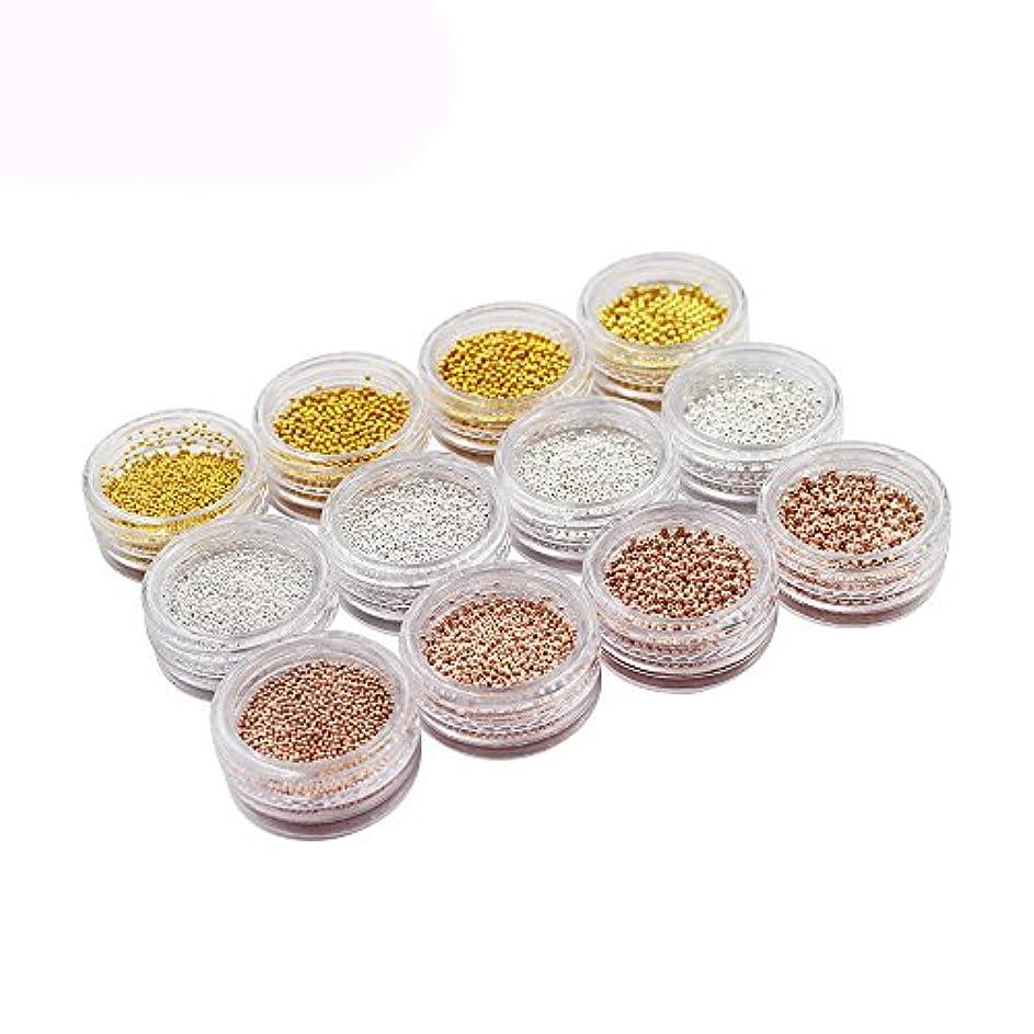 バックすり減るはちみつメーリンドス ネイル3dデザインパーツ ネイルブリオン ゴールド&シルバー&バラゴールド 0.8/1.0/1.2/1.5mm 4サイズ3色 12本セット