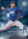 BBM2015 横浜DeNAベイスターズ BLUE FLASH No.BF01 三嶋一輝