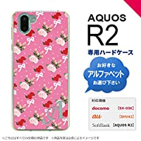 AQUOS R2 SH-03K SHV42(アクオス アール2) SH-03K SHV42 スマホケース カバー ハードケース 花柄・バラ(I) ピンク イニシャル対応 C nk-r2-262ini-c