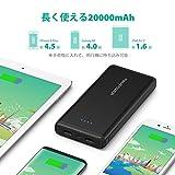 RAVPower 20000mAh モバイルバッテリー ポータブル充電器 急速充電 iSmart2.0機能(2A入力、 2ポート 、2.4A出力) iPhone X / iPhone 8 / iPad / Android 等対応 RP-PB006 ブラック