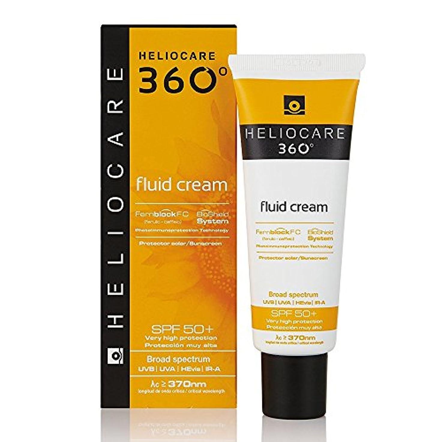 制限するジュニア常習者Heliocare 360 ??° Fluid Cream SPF50+ 50ml [並行輸入品]