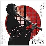 Making History JAPAN