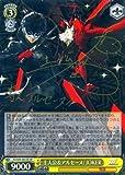 ヴァイスシュヴァルツ 主人公&アルセーヌ/JOKER(SP)※箔押しサイン(福山 潤) ペルソナ5(P5/S45) / ヴァイス / P5/S45-001SP