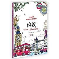 大人の子供のためのロンドン旅行ぬりえ本ストレス解消キルタイム落書き絵本libros para colorear adultosギフト