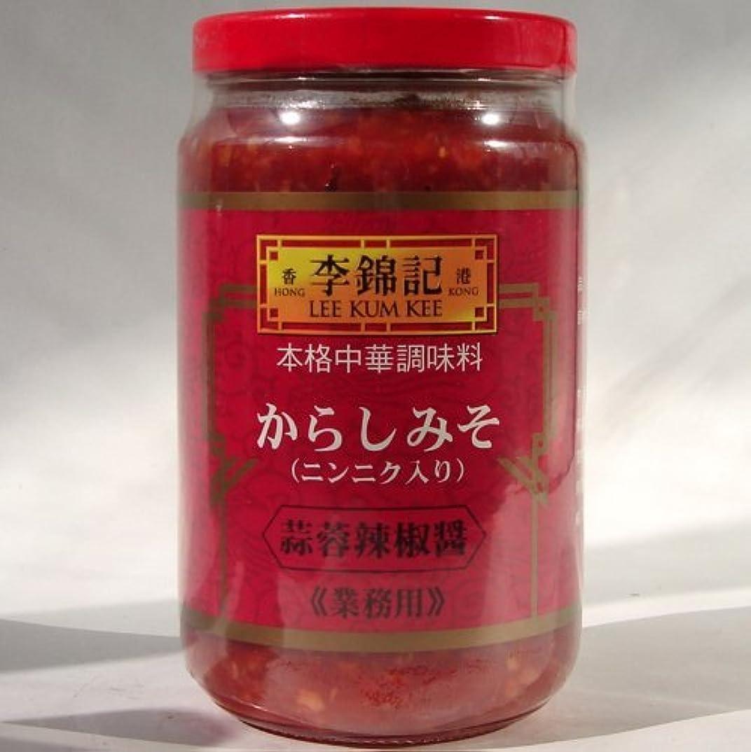 連邦連続したマカダム李錦記 蒜蓉辣椒醤 368g 1本 瓶 からしみそニンニク入り 中華 調味料 業務用