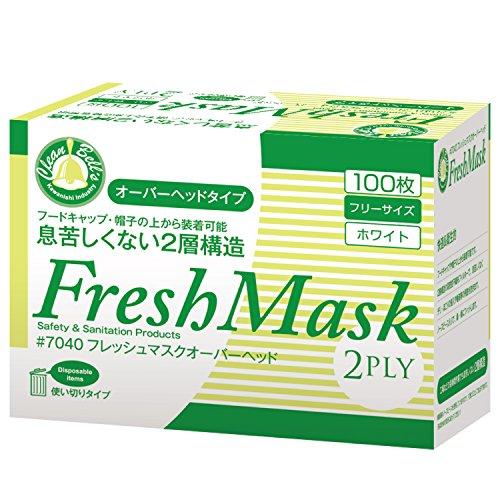川西工業 オーバーヘッドマスク 2層式 ホワイト 100枚入