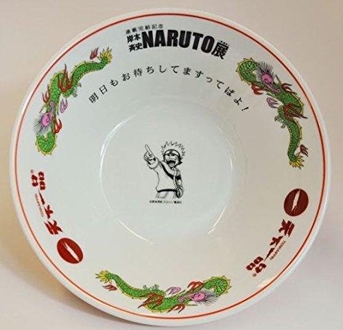NARUTO ナルト展×天下一品 コラボレーション 特製ラーメン鉢
