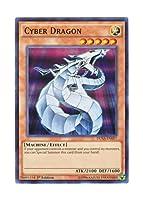 遊戯王 英語版 DUSA-EN057 Cyber Dragon サイバー・ドラゴン (ウルトラレア) 1st Edition