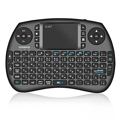 Ewin®[2017版]ミニ キーボード ワイヤレス式 2.4GHz無線 タッチパッド搭載 日本語JIS配列 92キー マウスセット ポータブル 超小型 多機能ボタン USBレシーバー付き Mini Keyboard【日本語説明書と1年の保証付き】