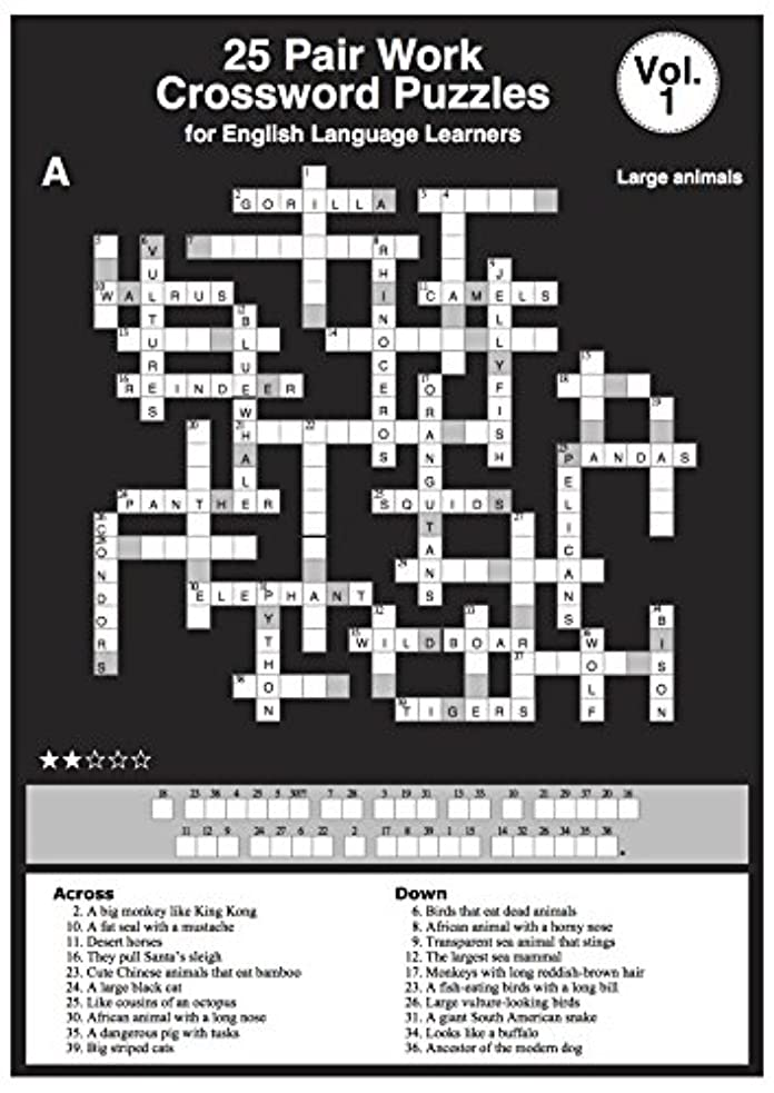 伝統的日焼け人道的25 Pair Work Crossword Puzzles Vol 1