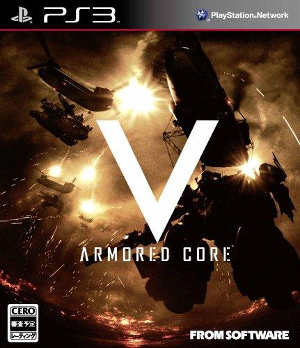 ARMORED CORE V (アーマード・コア ファイブ) 特典「オリジナルヘッドセット」付き - PS3