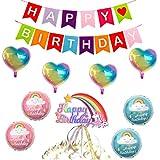 レインボー 誕生日 飾り付け 虹 ケーキトッパー happy birthday バナー ガーランド バルーン 風船 バースデー デコレーション ピンク カラフル 可愛い 子供 10枚セット