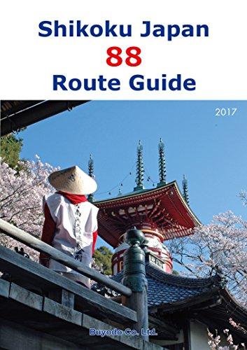 Shikoku Japan 88 Route Guide (2017)
