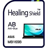 Healingshield スキンシール液晶保護フィルム Eye Protection Anti UV Blue Ray Film for Asus Laptop MB169B