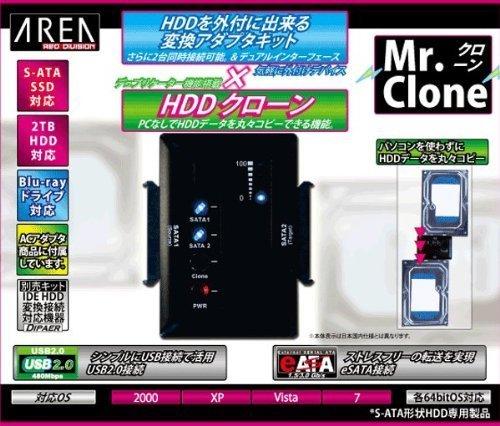 AREA MrClone 搭載可能HDD S-ATA形状 2台 接続USB2.0 e-SATA デュプリケーター機能搭載 SD-SSU2E-G1