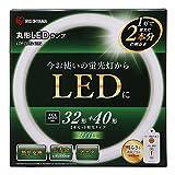 アイリスオーヤマ 蛍光灯 LED 丸型 (FCL) 32形+40形 昼白色 LDFCL3240N