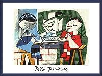 ポスター パブロ ピカソ Childrens Meal 限定2000枚 額装品 ウッドベーシックフレーム(ブルー)