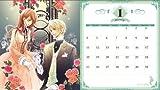 伯爵と妖精 カレンダーブック2009 ([カレンダー])