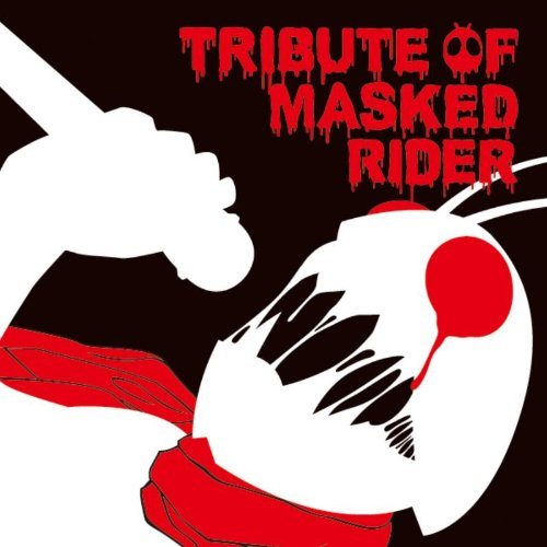 TRIBUTE OF MASKEDRIDER