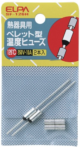 ELPA ペレット型温度ヒューズ126℃ SF-126H