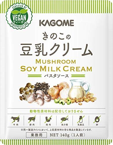 カゴメ カゴメ きのこの豆乳クリーム(ヴィーガン) 10食