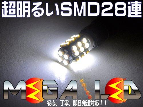 極光SMDLED28連バックランプ★ステージアC34&M35系対応★発光色ホワイト【メガLED】