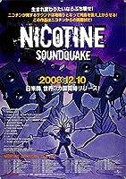 NICOTINE ニコチン B2ポスター 1A021