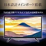 山善 32V型 ハイビジョン 液晶テレビ (地上・BS・110度CS) (外付けHDD録画対応) (ダブルチューナー) (裏番組録画対応) 日本設計エンジン搭載 QRT-32W2K 画像