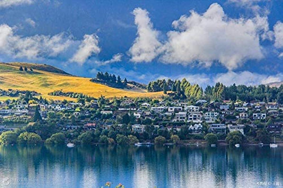 謎毎月カウボーイ1000個のピース??木製パズルクイーンズタウンの景観パターン、ニュージーランド非常に難しいパズルのホームインテリアギフトパズル解凍クリエイティブギフト(75 X 50センチメートル)