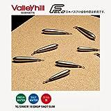 VallyeHill/バレーヒル TG SINKER/ドロップショット スリムシンカー 28g