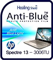 Healingshield スキンシール液晶保護フィルム Eye Protection Anti UV Blue Ray Film for Hp Laptop Spectre 13(3006TU)
