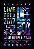 早期購入特典ありLIVE TOUR