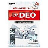 カーメイト 車用 除菌消臭剤 ドクターデオ Dr.DEO シート下 設置 タイプ 大容量 無香 安定化二酸化塩素 D307