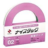 ニチバン 両面テープ ナイスタック しっかり貼れてはがしやすいタイプ 10mm NW-H10